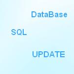 SQL Запрос на изменение данных UPDATE