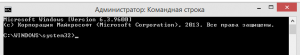 cmd_example