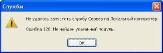 error126