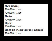 group_array